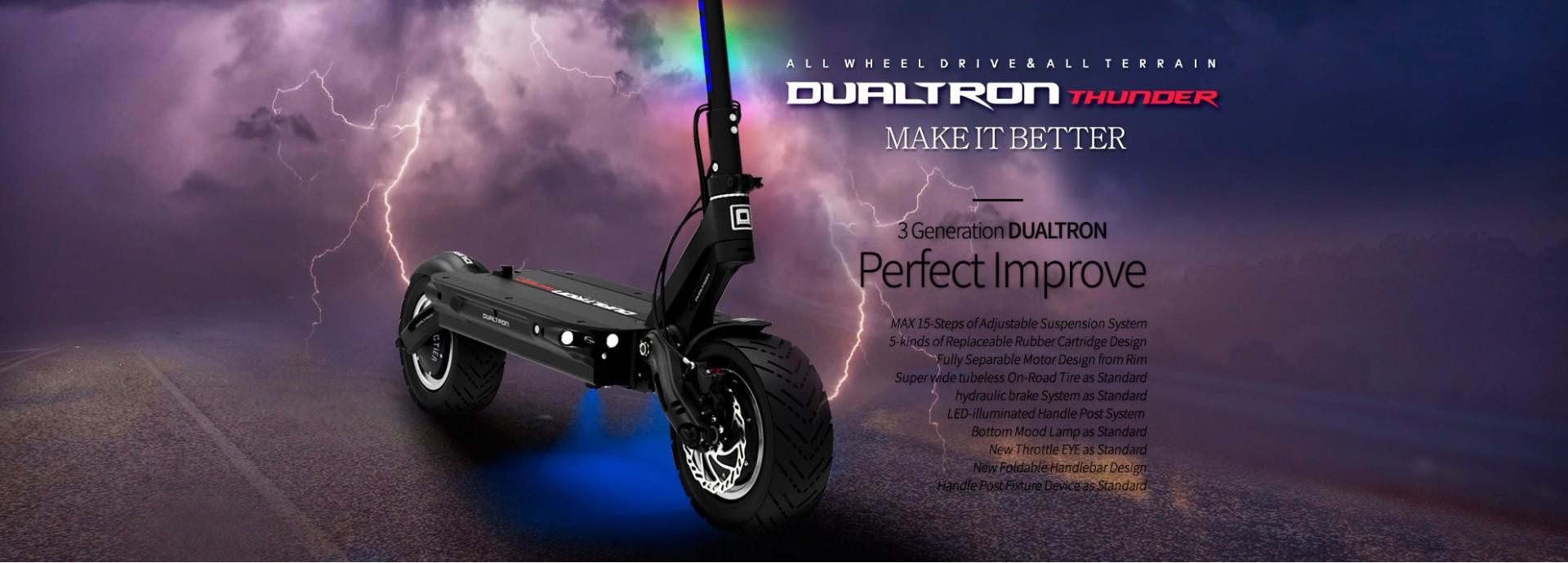 Dualtron
