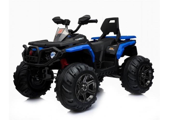 Детский квадроцикл Maverick ATV Blue 12V 2WD - BBH-3588-Blue