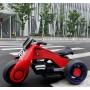 Детский электромотоцикл BMW Vision Next 100 Mini (трицикл) - BQD-6199-RED