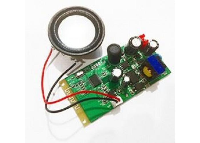 Музыкальный Bluetooth модуль для гироскутера